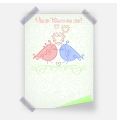 Happy valentine day poster template or valentines vector