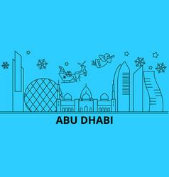 united arab emirates abu dhabi winter holidays vector image