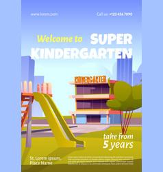 Welcome to kindergarten ad poster invitation vector