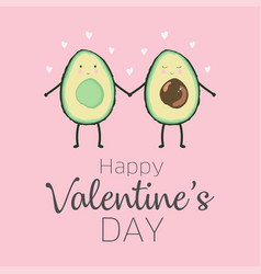 valentines with avocado vector image