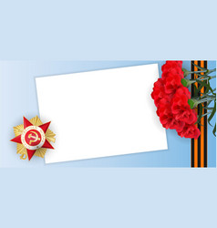 9 may greeting card victory day medal carnation vector image vector image