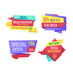 Exclusive product discount vector