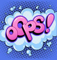 oops word comic book pop art vector image