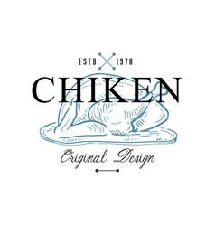 chiken logo original design estd 1978 retro vector image