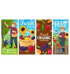 Farm farming and gardening agriculture harvest vector