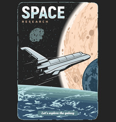Space research exploration mission retro poster vector