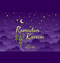Violet holy ramadan kareem with islamic symbol vector