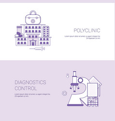 polyclinic and diagnostics control medicine vector image
