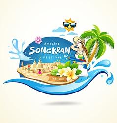 Amazing Songkran Festival in Thailand vector image