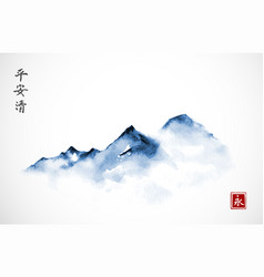 blue mountains in fog hand drawn with ink in vector image