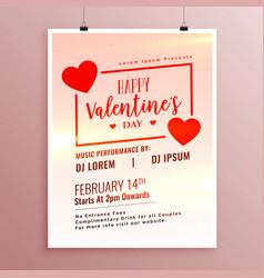 elegant happy valentines day hearts flyer template vector image