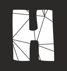 H white alphabet letter isolated on black vector
