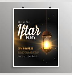 Realistic islamic lamp iftar invitation flyer vector