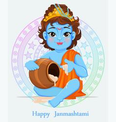 happy janmashtami celebrating birth of krishna vector image