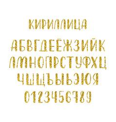hand drawn russian cyrillic calligraphy brush vector image vector image