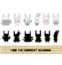 shadow matching game for children find the vector image vector image