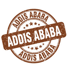 Addis ababa stamp vector