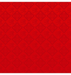 oriental chinese new year vector image vector image