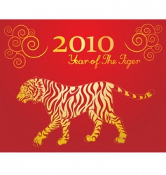 year of the tiger vector image vector image