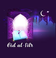 Eid al fitr festival breaking fast text vector