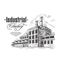 Industrial distillery factory vector