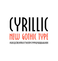 Narrow cyrillic sans serif font in new gothic vector