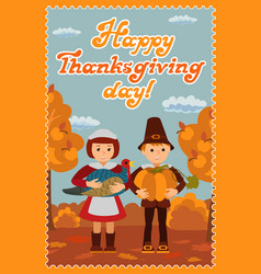thanksgiving day card with congratulations vector image