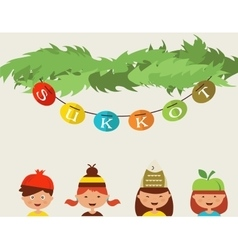 happy sukkot kids with costume hats in vector image vector image