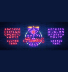 jewish holiday hanukkah is a neon sign a greeting vector image