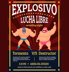 lucha libre poster retro placard announced vector image