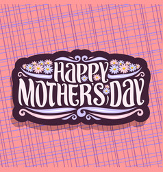 logo for mothers day vector image