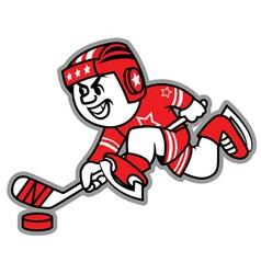 Best Hockey Player vector image