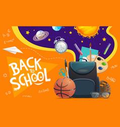 back to school schoolbag education supplies vector image