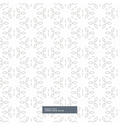beautiful flower pattern background vector image