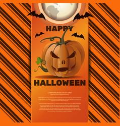 Halloween greeting card with jack o lantern vector