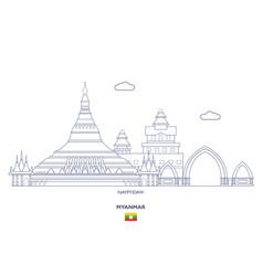 naypyidaw city skyline vector image