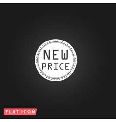 New Price Icon vector image