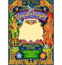 Rio carnival poster template brazil carnaval mask vector