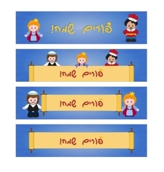 Set of Purim banners with hebrew text vector image