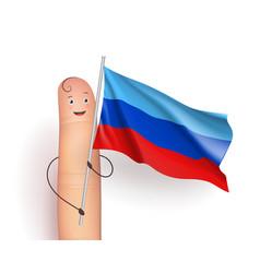 Lugansk people s republic flag vector