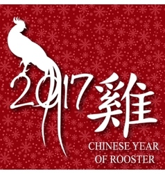 rooster animal chinese new year vector image