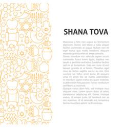 Shana tova line pattern concept vector