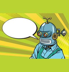 robot worker in apron says the comic book bubble vector image vector image