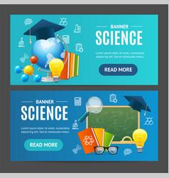 science banner horizontal set vector image vector image