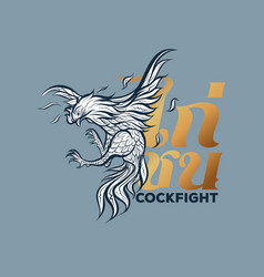 Cockfight thai rooster fight logo with text vector