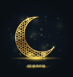 ramadan kareem greeting card - islamic crescent vector image