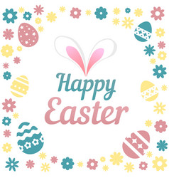 colorful with the title happy easter vector image
