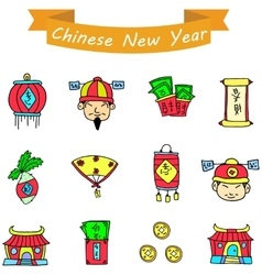 Chinese icons element vector image