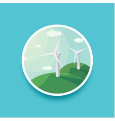 Landscape round of wind vector