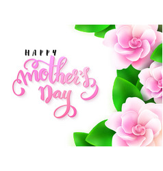 mothers day greetings card vector image